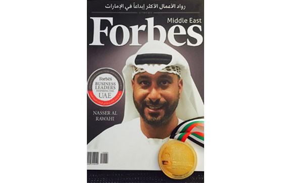 Forbes prix attribué à Batterie Plus
