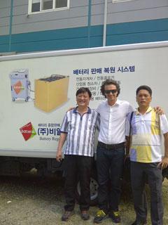 regenerateur-regeneration-beenergy-Korea-1