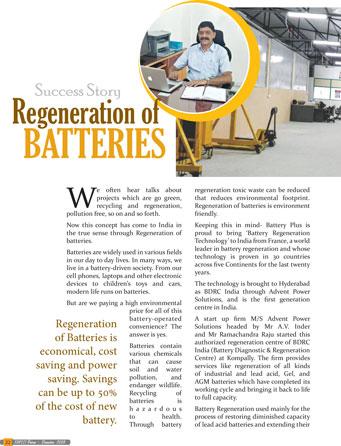 battery-regeneration-india-1-small